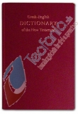Greek - English Dictionary of the NT