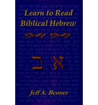 Learn Biblical Hebrew: A Guide to Learning the Hebrew Alphabet, Vocabulary and S