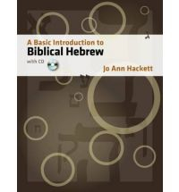 A Basic Introduction to Biblical Hebrew (Hardback)