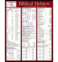 Biblical Hebrew (Zondervan Get an A! Study Guides) (Loose-leaf)