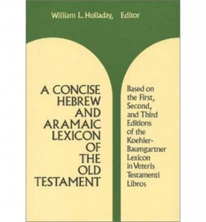 The Concise Hebrew and Aramaic Lexicon of the Old Testament